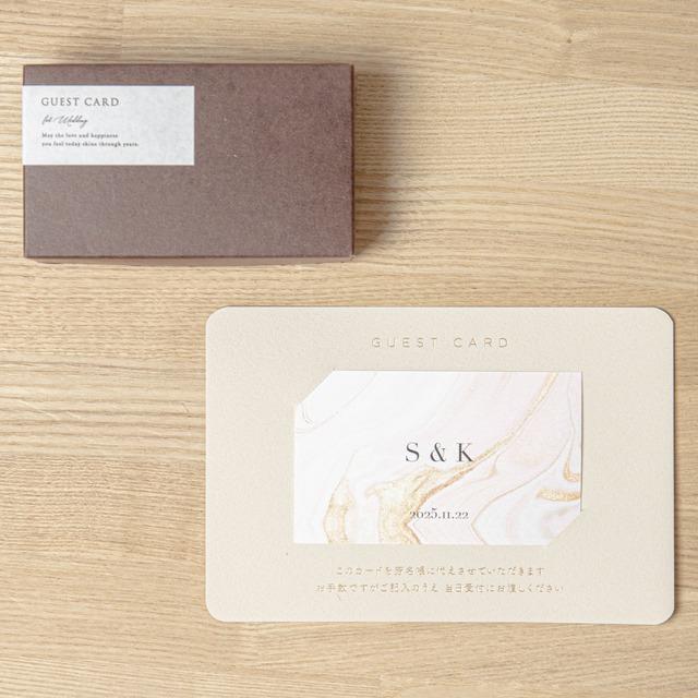 【ゲストカード│名入れあり】Marble Stone Pink(マーブルストーン ピンク)│30枚セット