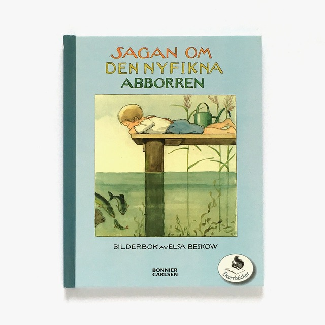 エルサ・ベスコフ「Sagan om den nyfikna abborren(しりたがりやのちいさな魚のお話)」《2005-01》