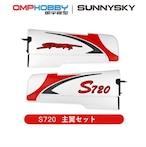 入荷済み◆OSHS001 S720 左右主翼セット(ネオヘリでS720購入者のみ購入可)
