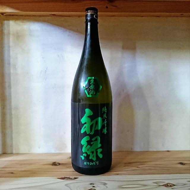 初緑 純米吟醸 山田錦 無濾過生原酒 緑ラベル 720ml