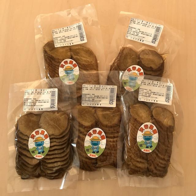 【生産者応援】満足5パックセット〜渋谷農園いぶりがっこスライス5パック