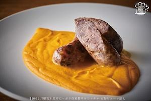 【特選】馬肉たっぷり自家製サルシッチャ 人参ピューレ添え