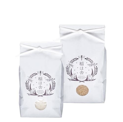 【定期便】 銀のどじょう玄米 2Kg【ミルキークィーン】減農薬・減化学肥料