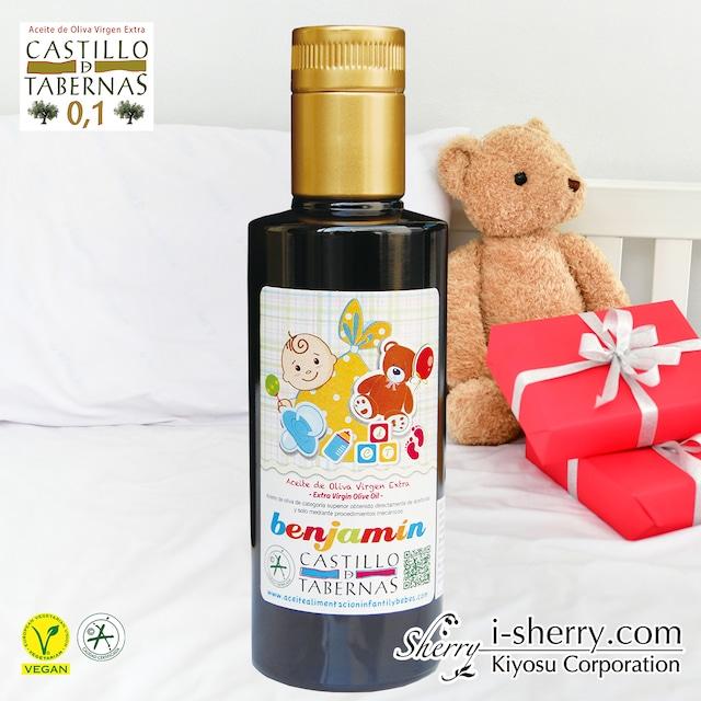 カスティージョ・デ・タベルナス0.1 ベンジャミン 250ml 酸度0.1 エクストラバージンオリーブオイル