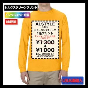 "ALSTYLE (AAA) 6.0oz Classic Long Sleeve ""国外カラー"" ★在庫限りSALE (品番1304US)"