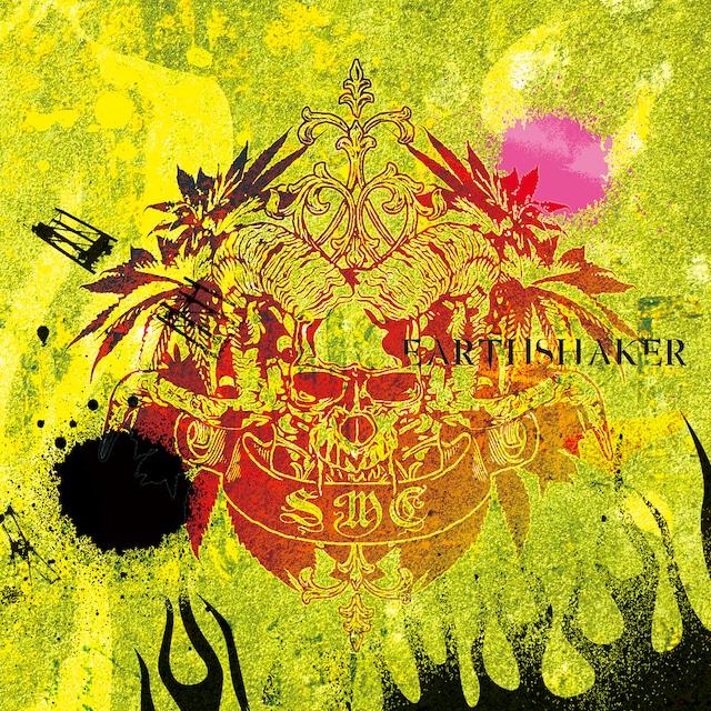 CD:『EARTHSHAKER』SMC +特典付 - メイン画像