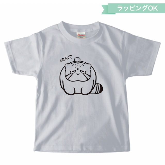 キッズTシャツ★マヌルネコ【アッシュ】