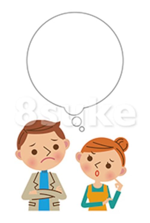 イラスト素材:何かを思い浮かべて悩む若い夫婦(ベクター・JPG)