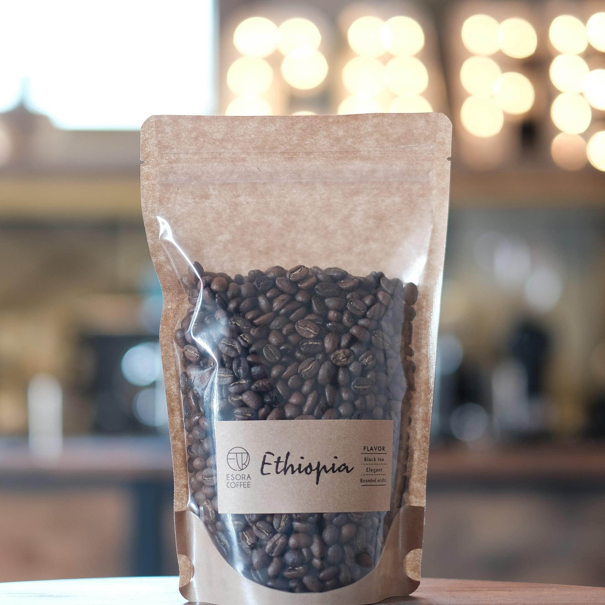 """【コーヒー豆】""""軽め"""" エチオピア 200g"""