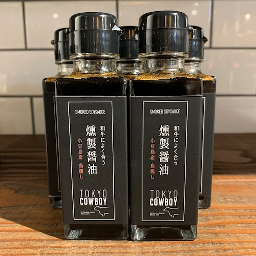 TOKYO COWBOYオリジナル 和牛に合う燻製醤油(100ml)