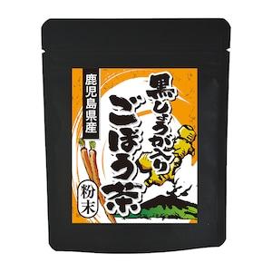 熟成黒しょうが入り ごぼう茶 30g