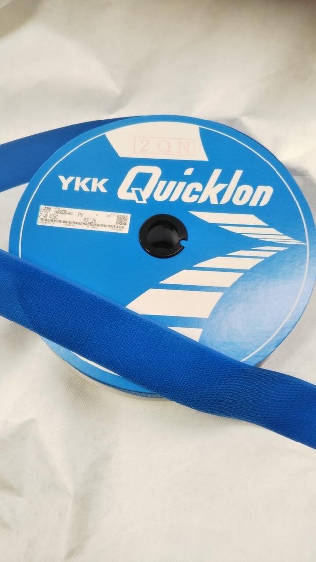 超お得! YKKクイックロンやクラレのマジックテープ いろいろ どれでも3850円