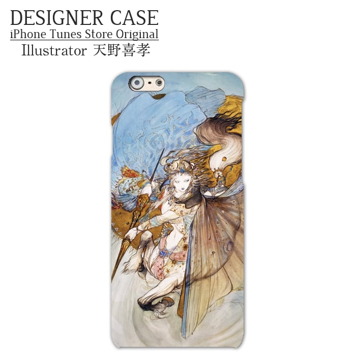 iPhone6 Hard case [No.003]  Illustrator:Yoshitaka Amano
