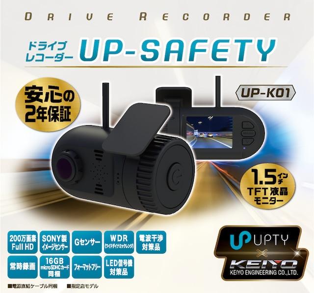 ドライブレコーダー UP-SAFETY(UP-K02)