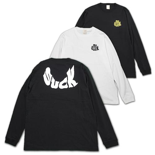 Suck boy Long Tshirts