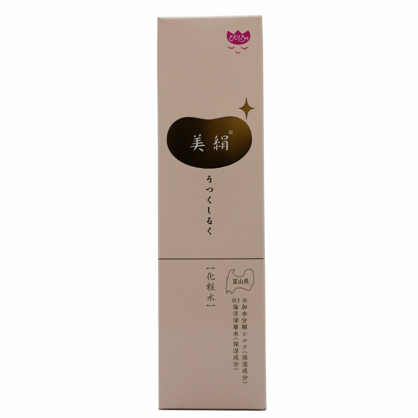 美絹(うつくしるく) 化粧水|加水分解シルク・海洋深層水配合