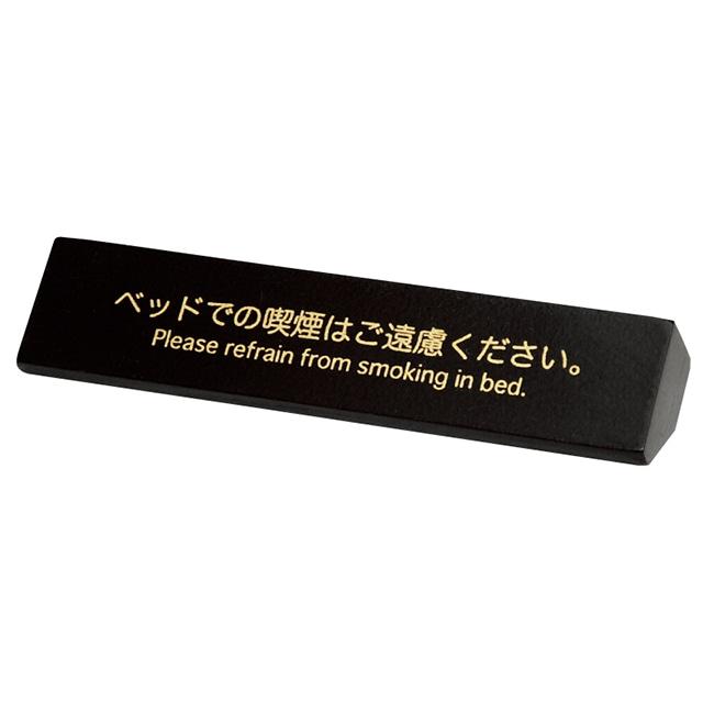 ドアノブサイン(両面刷) SS-166