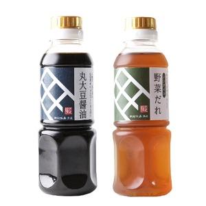 おてがるセット3(送料無料)角屋の調味料(丸大豆醤油300ml+野菜だれ300ml)