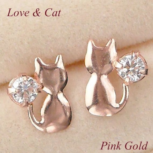 猫 ピアス CZダイヤモンド 一粒 10金ピンクゴールド レディース
