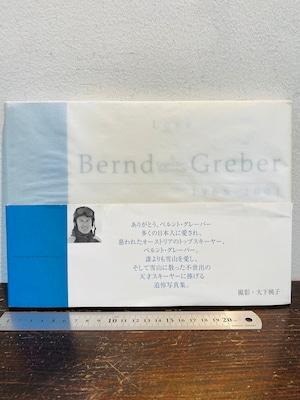 ベルント・グレーバー写真集 1965-2001