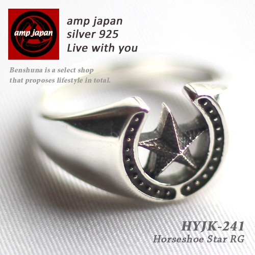 AMP JAPAN/アンプジャパン   ラッキーチャームリング  HYJK-241