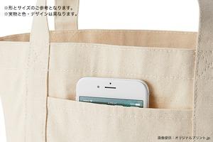 ポケット付きエコバッグ【グレー】Mサイズ★ハシビロコウ