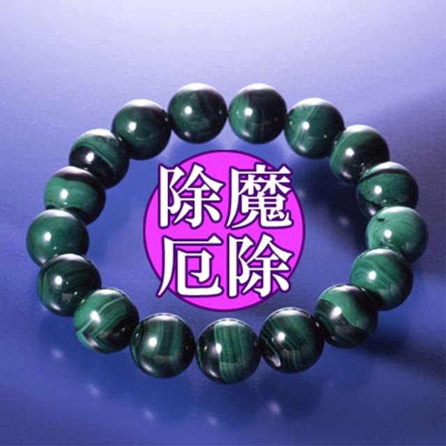 【邪気払い・魔除け】高品質 天然石 大珠マラカイト 孔雀石 ブレスレット(12mm)