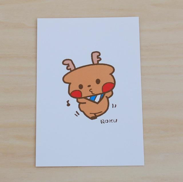 ポストカード_くちぶえ