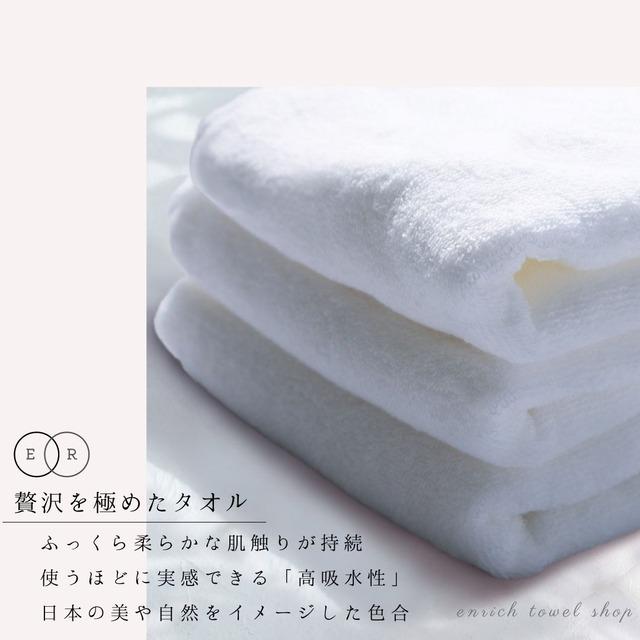 送料無料!【バスタオル】 - 月白 -Tsukishiro- 贅沢な肌触りが持続する今治タオル  贈り物 タオルギフト プレゼントにおすすめ