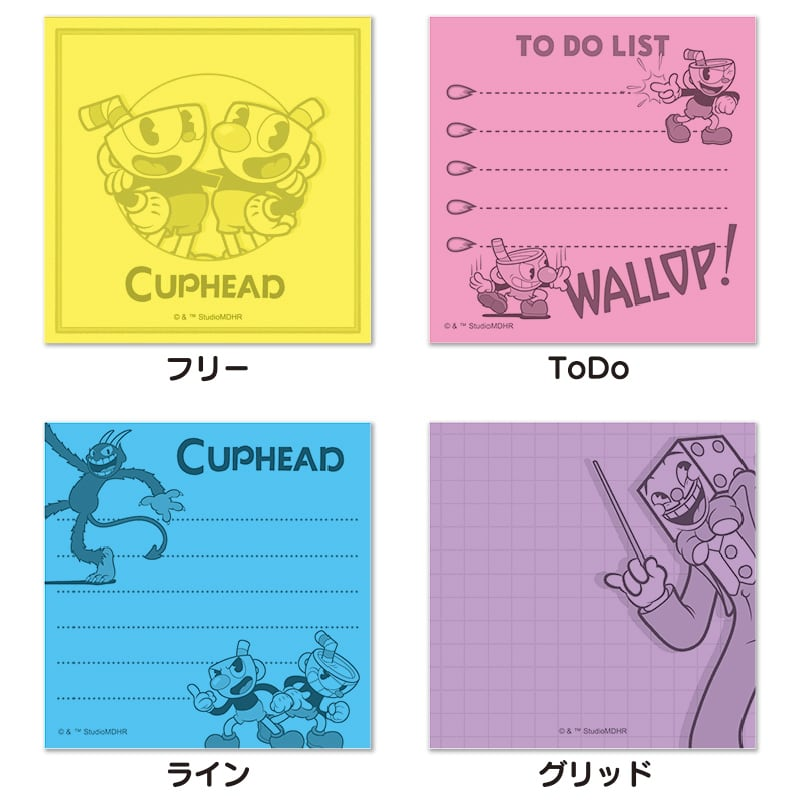CUPHEAD ( カップヘッド ) Stickey Notes えらべるふせん① / エンスカイ
