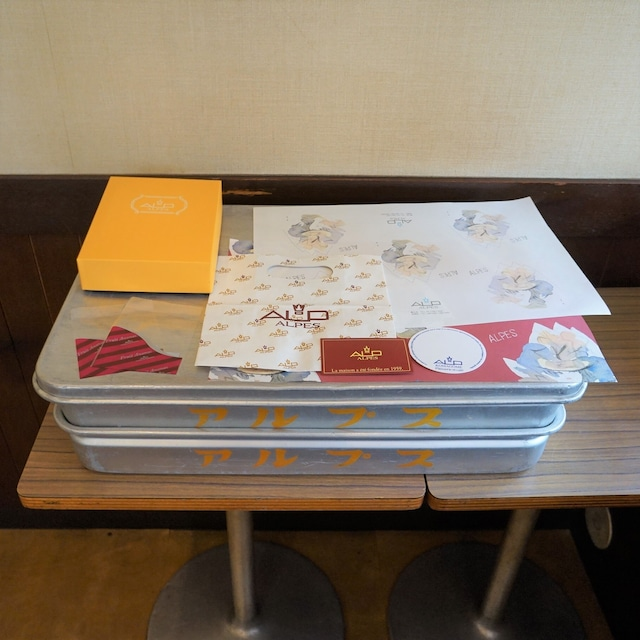 駒込アルプス洋菓子店 ばんじゅう「アルプス」2個(高さ低め)と 紙もののセット