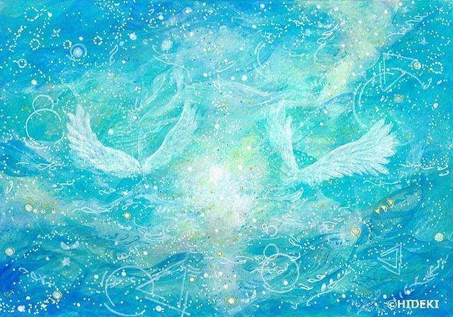 ~愛のカタチ 天使~あなたのそばで見守る天使