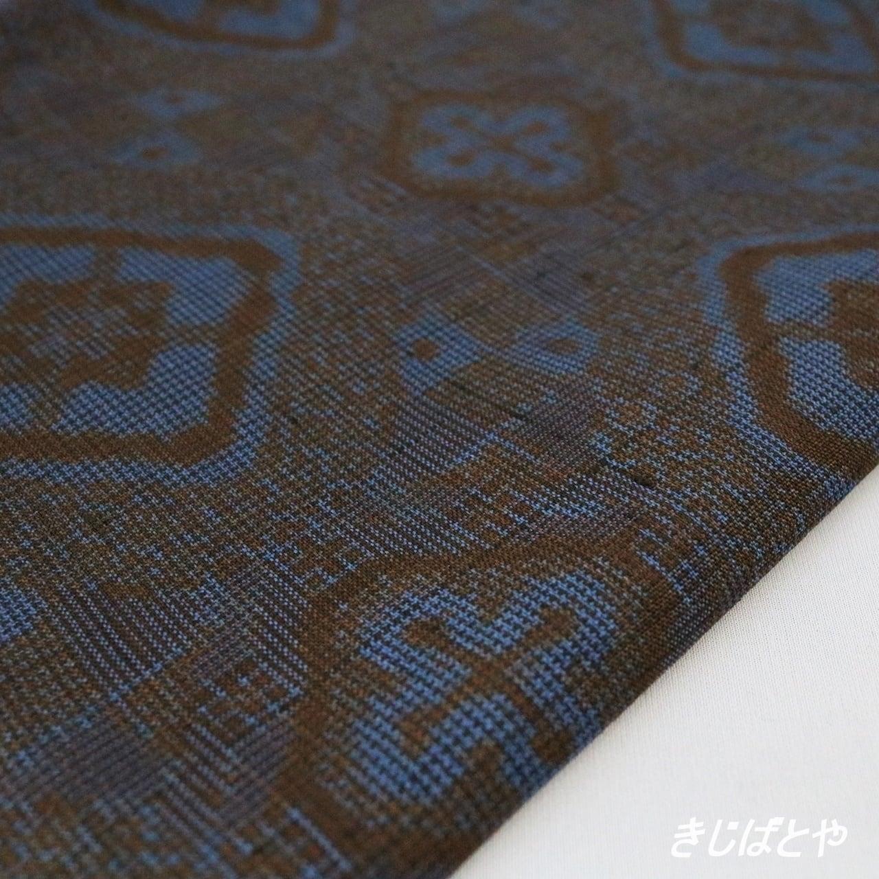 正絹紬 鳶茶にコバルトブルーのはぎれ