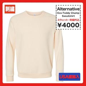 Alternative Eco-Teddy Champ Sweatshirt ★在庫限り (品番9575RTUS)