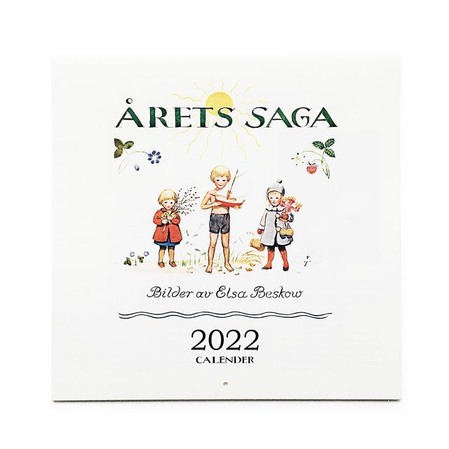 【送料込み】カレンダー2022「Årets saga(いちねんのうた) by Elsa Beskow」