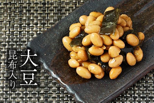 大豆(昆布入り)