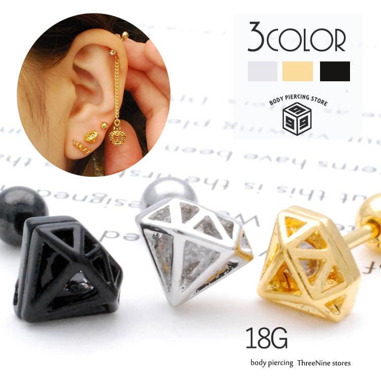 ボディピアス 16G 18G ブリリアントカット かわいい シンプル 片耳 軟骨ピアス TPB018