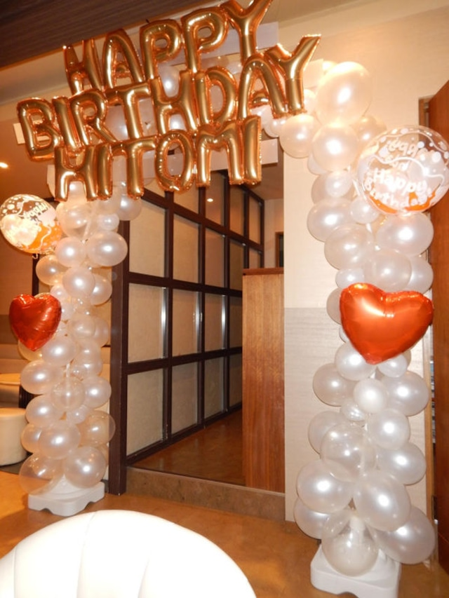 BIG☆バルーンアーチ(HAPPY BIRTHDAY)