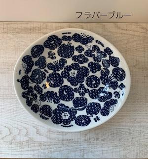 【natural69】【カレーパスタ皿】【波佐見焼】カレー皿 サラダボウル