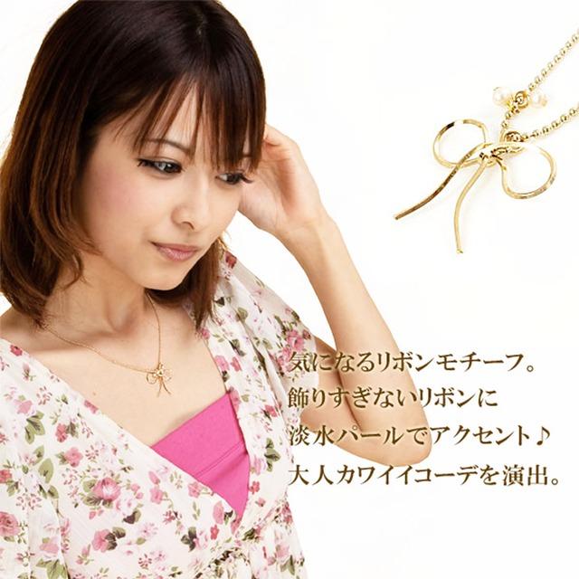 【日本製 Vajra】★真鍮ゴールド&淡水パール・スイートリボンネックレス(専用化粧箱付)