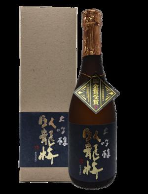 臥龍梅 大吟醸 山田錦35 全国新酒鑑評会 金賞受賞酒 720ml<箱入り>