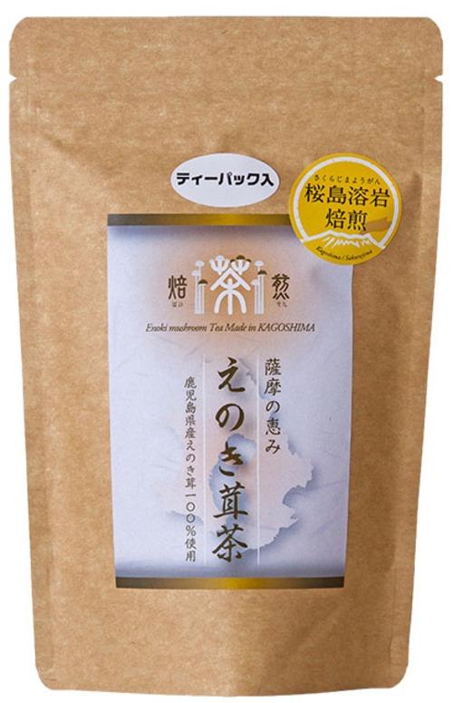 薩摩の恵み 焙煎えのき茸茶 TB1g×20包【送料無料】