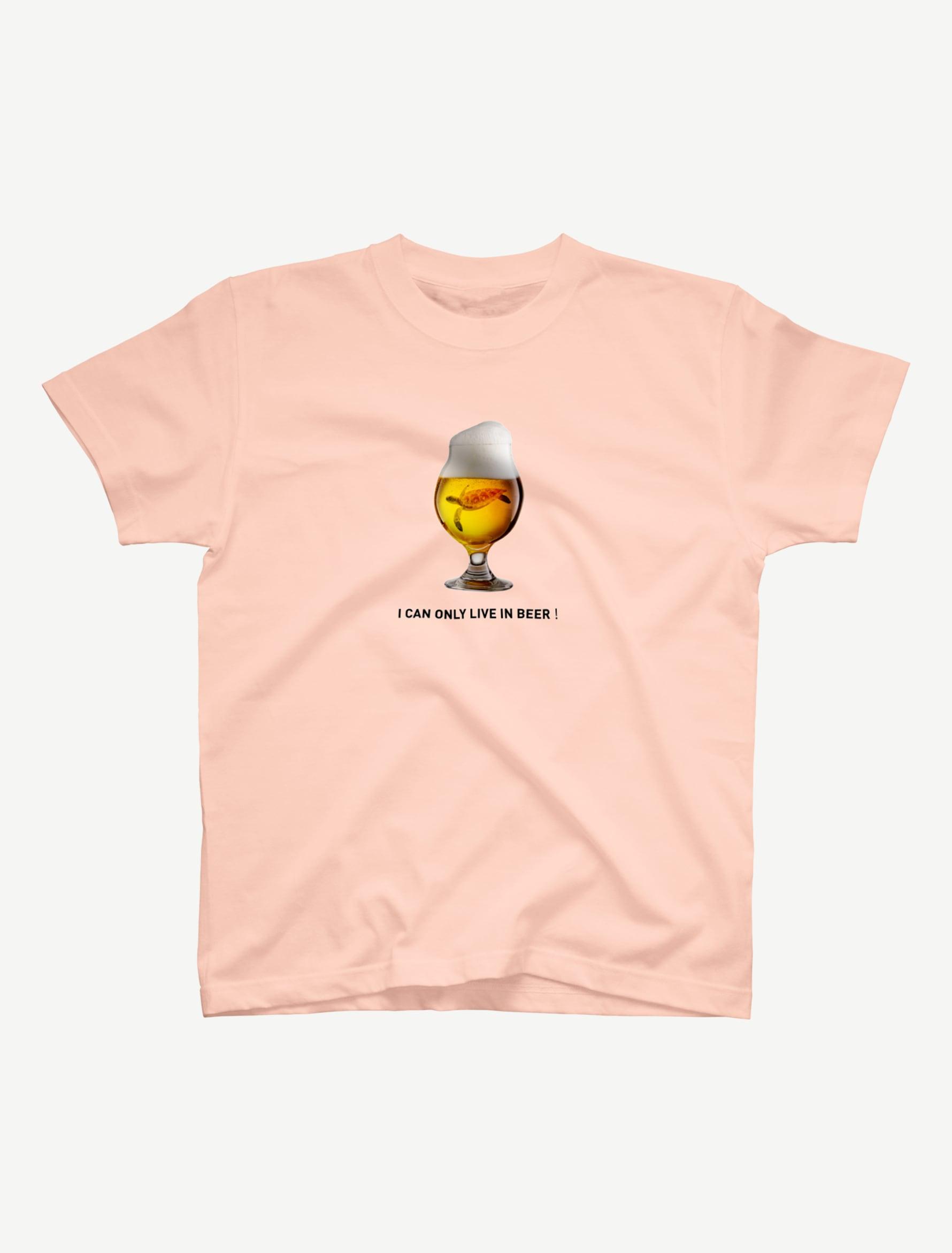 【ビールの中でしか・・・ウミガメ】Tシャツ(アプリコット)