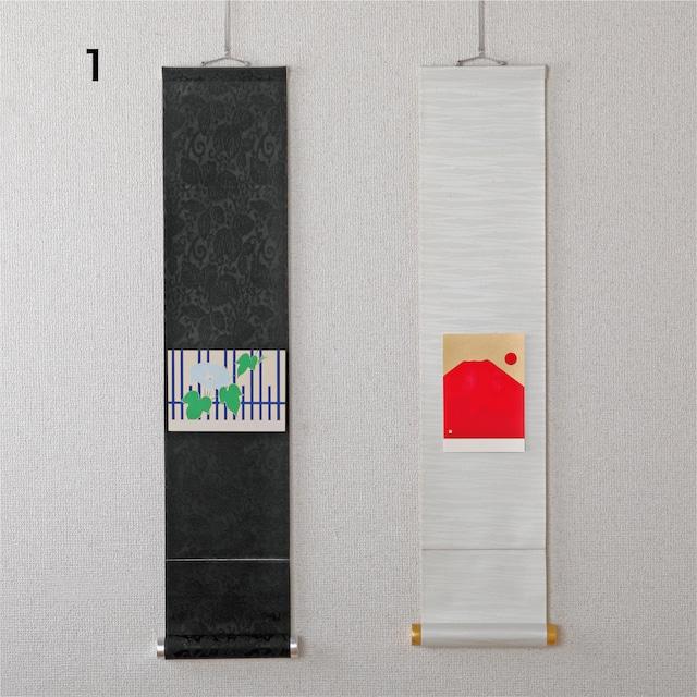 モダン掛軸 2幅セット  Hanging scroll