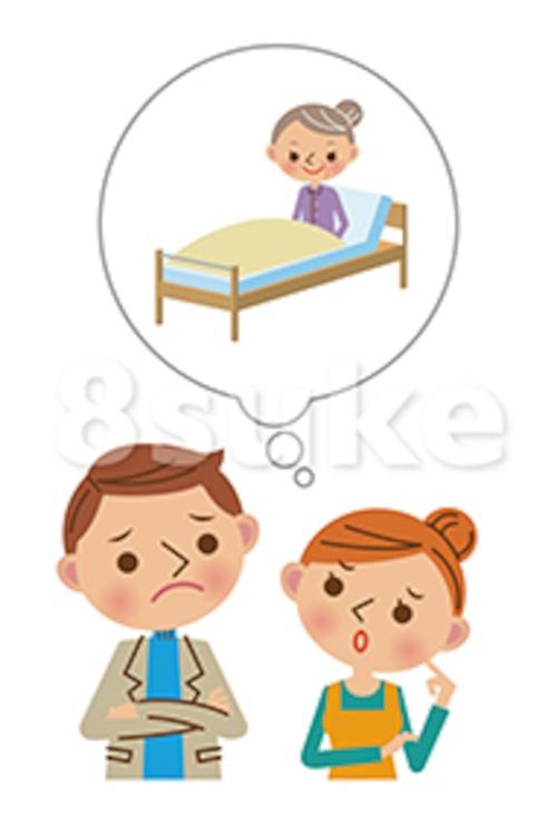 イラスト素材:寝たきりの母親の介護について悩む若い夫婦(ベクター・JPG)