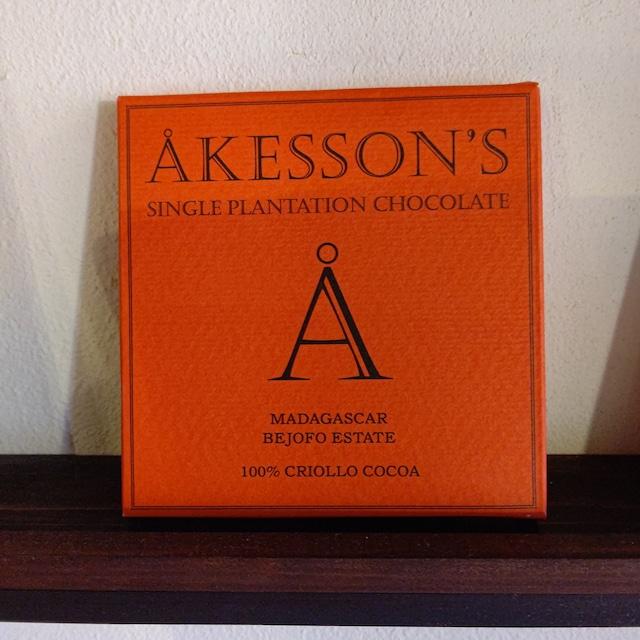 【AKESSON'S/アケッソンズ】100%ベジョーホエステートマダガスカル クリオロ