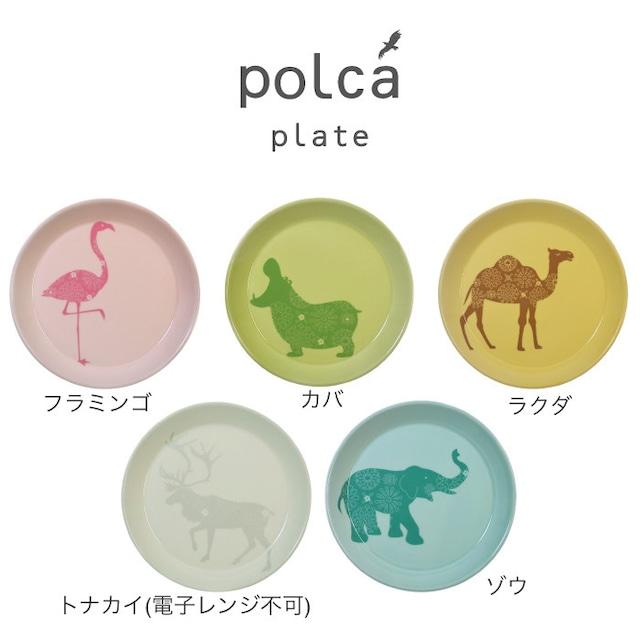 【波佐見焼】【natural69】【polca】【プレート】 取皿 中皿 パン皿 食器 北欧 おしゃれ アニマル柄 動物園