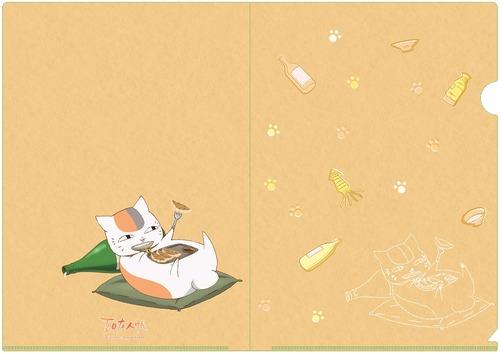 在.夏目友人帳【描き下ろし】お酒のおともA4クリアファイルセット(枝豆・餃子)