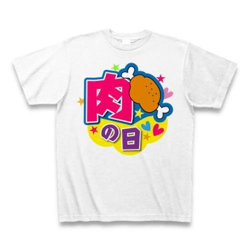 【Tシャツ】【お試し品】【肉の日】【送料無料】応援Tシャツ★ホワイト03