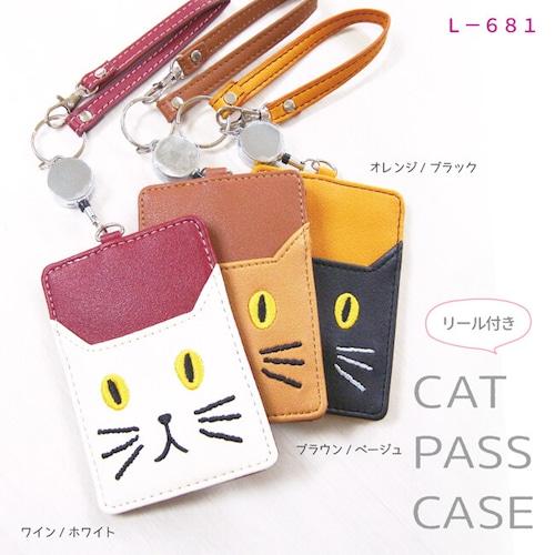 猫パスケース(キャットパスケース)フェイス